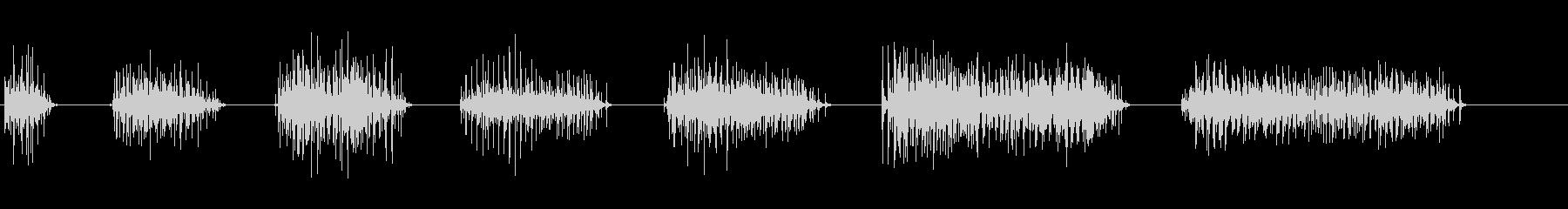 拍手14の未再生の波形