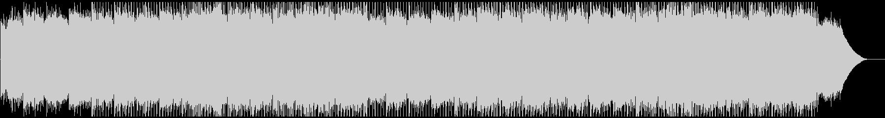 爽やかさ溢れるピアノの未再生の波形