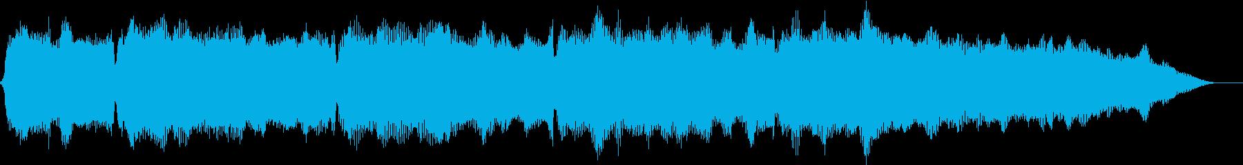 映画インターステラー風シンセ幻想的BGMの再生済みの波形