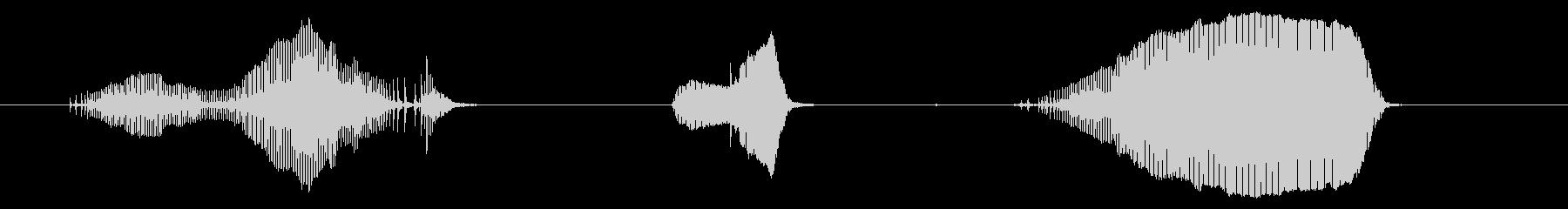 赤ちゃんの話し声の未再生の波形