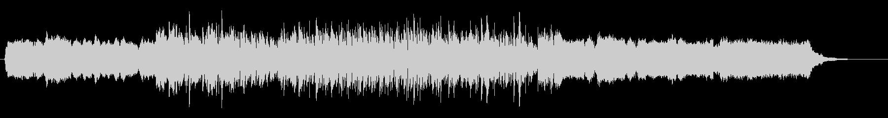 プログレ風変拍子の曲ですの未再生の波形