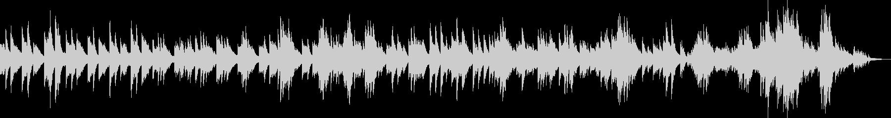 暗く悲しい過去(ピアノソロ)の未再生の波形
