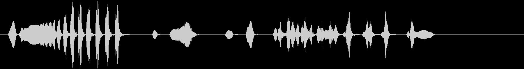 ギボンコール。 1つの短いフートに...の未再生の波形