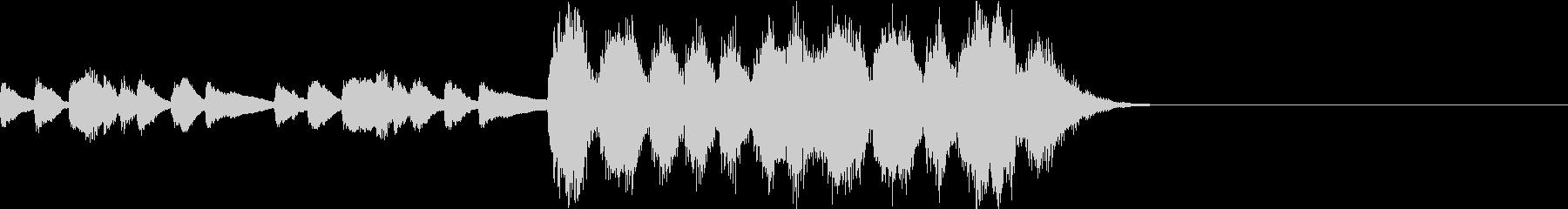 ピアノとオーケストラによる迫力のジングルの未再生の波形