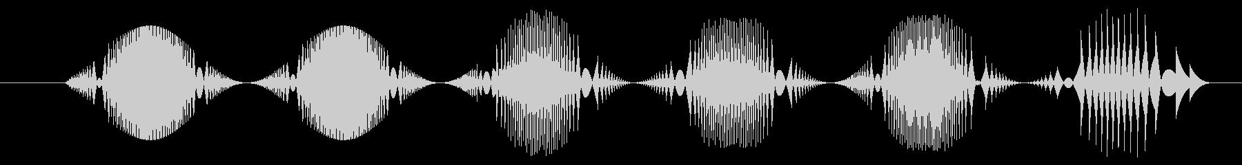 FX アーケードゲーム01の未再生の波形