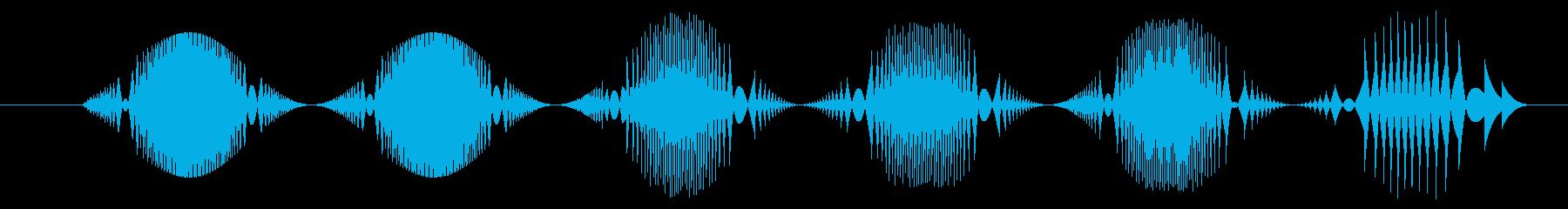 FX アーケードゲーム01の再生済みの波形