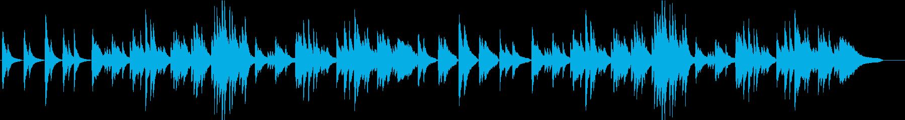 穏やかで切ないピアノソロ_002の再生済みの波形
