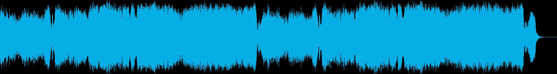 派手な戦闘シーンの再生済みの波形