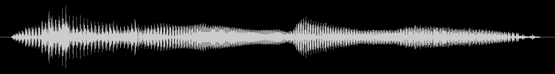 ラウンド1の未再生の波形
