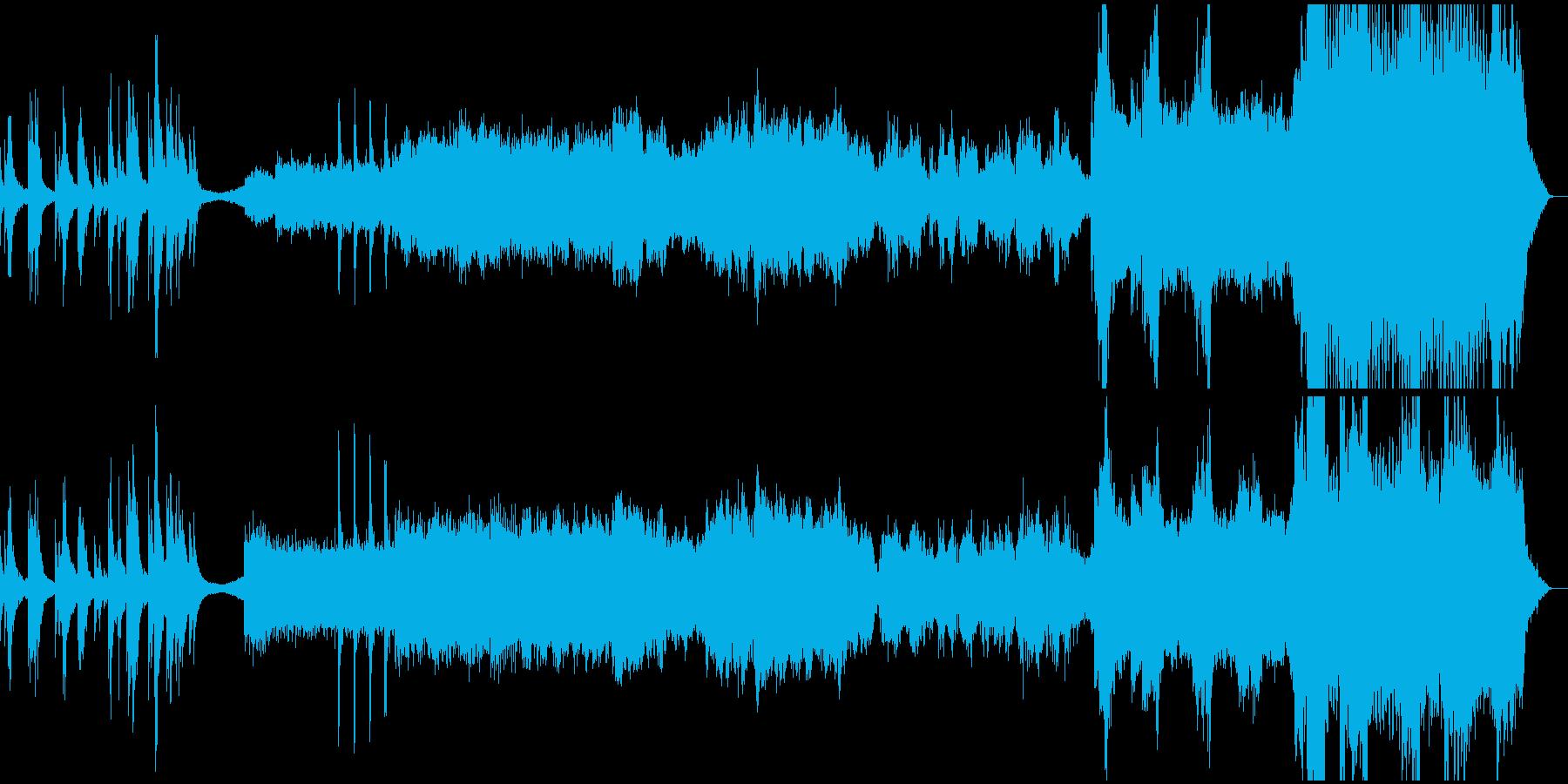 オーケストラ:物語の終わりと始まりの再生済みの波形