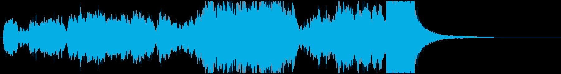 パワフルで生々しいブラスファンファーレの再生済みの波形