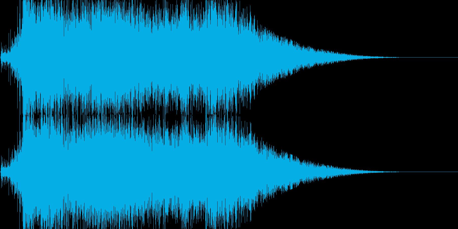 崖崩れの再生済みの波形