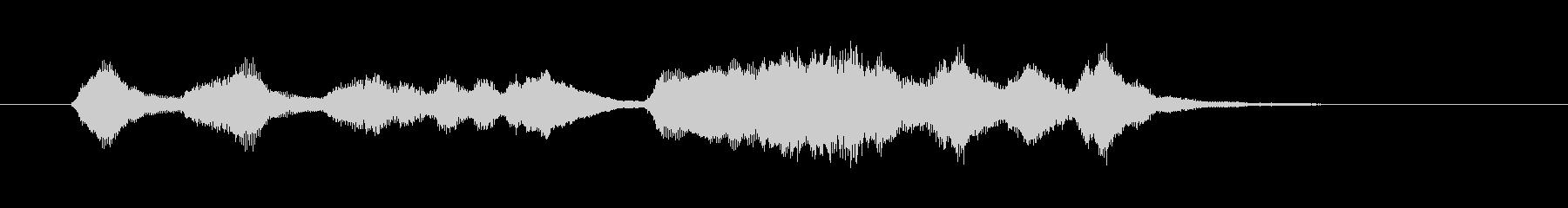 アイネクライネナハトムジーク1短ジングルの未再生の波形