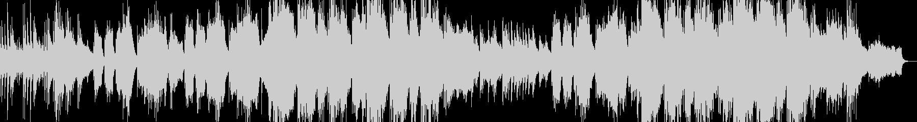 ピアノとバイオリンの感動的なバラードの未再生の波形