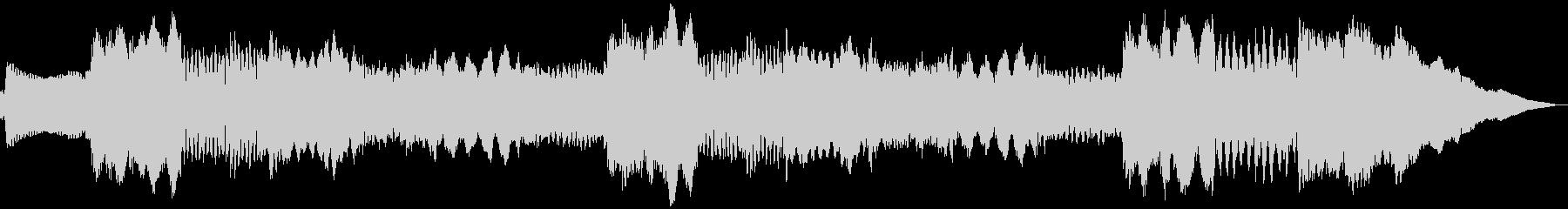 5秒CM用、サウンドロゴverDの未再生の波形