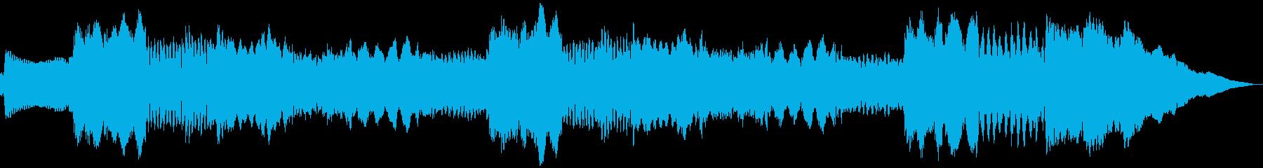 5秒CM用、サウンドロゴverDの再生済みの波形