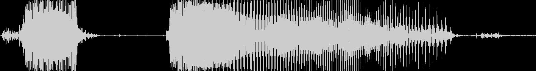 ゲットー!の未再生の波形