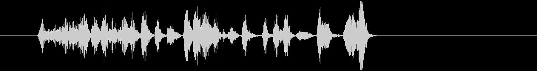 ヒヒのうめき声。吸入を伴う低音のう...の未再生の波形