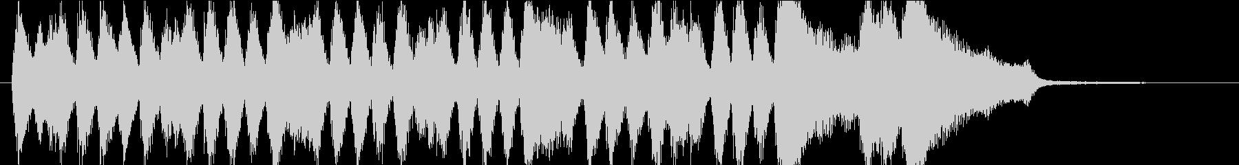 オーケストラのファンファーレ。メロディ無の未再生の波形