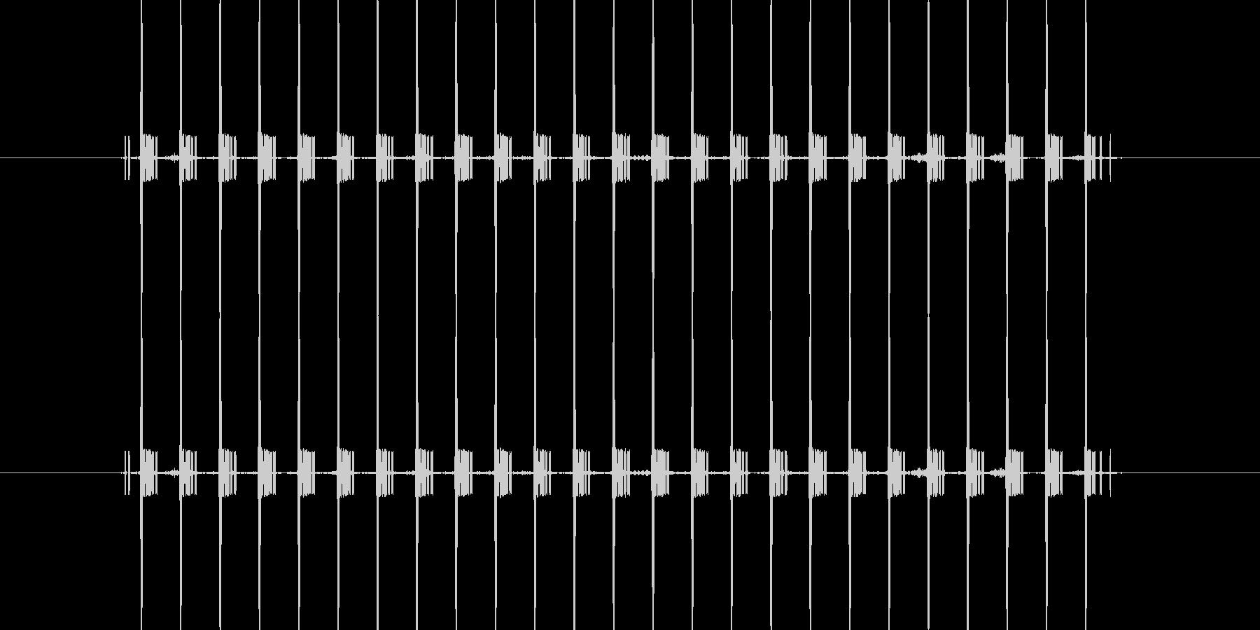 ブーの未再生の波形