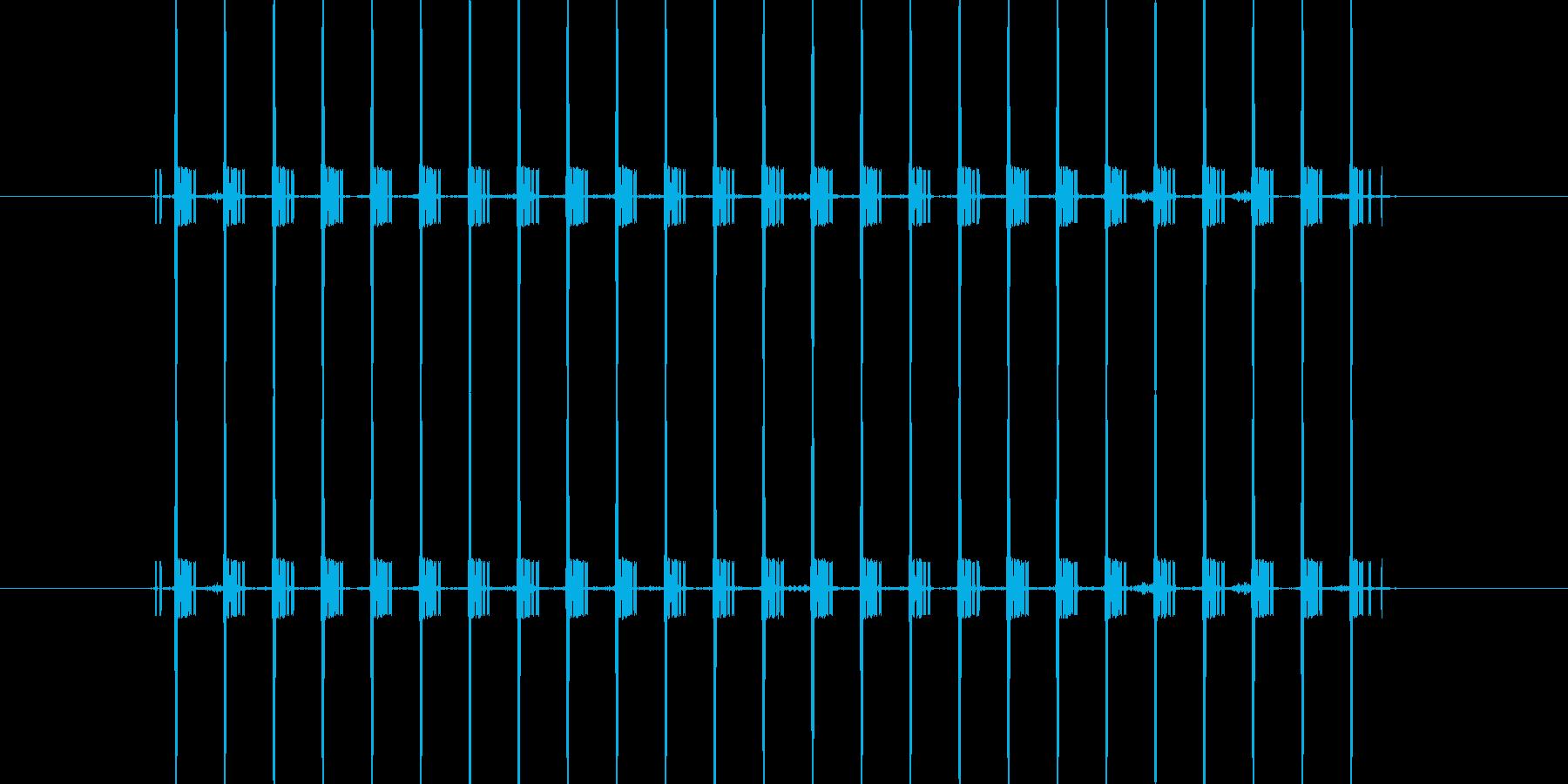 ブーの再生済みの波形