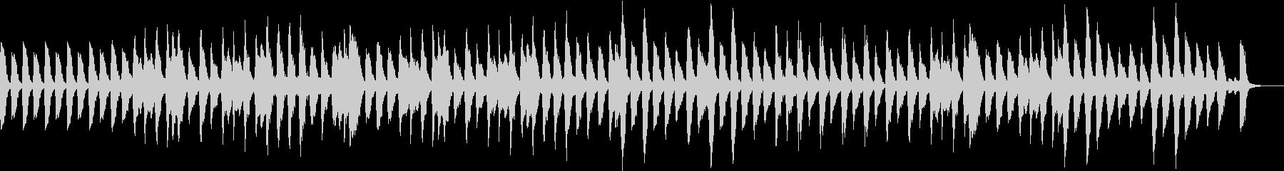 ほのぼのな日常的曲の未再生の波形
