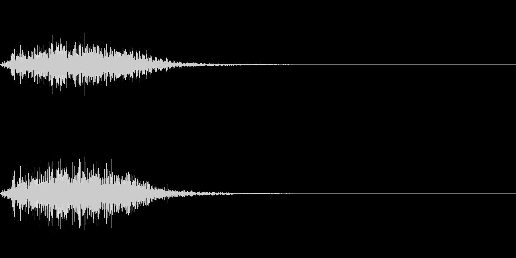 強力な溶解液の未再生の波形