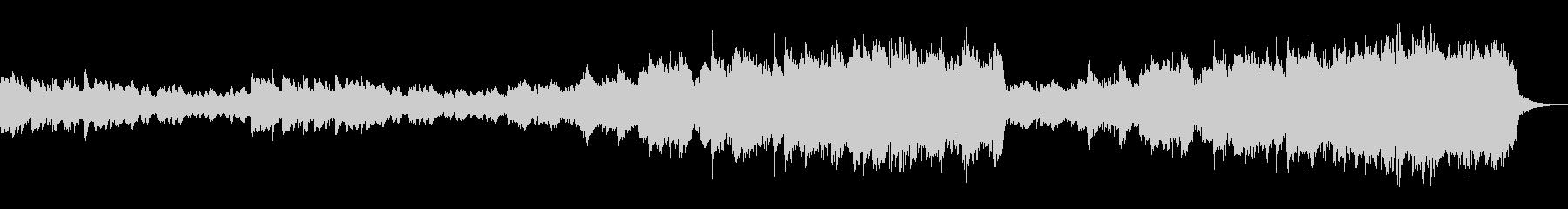 シューマン :子供の情景 Op.15-9の未再生の波形