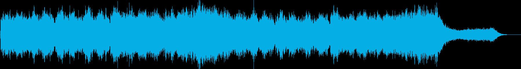 螺旋を描いて上昇-期待感-冒険-1の再生済みの波形