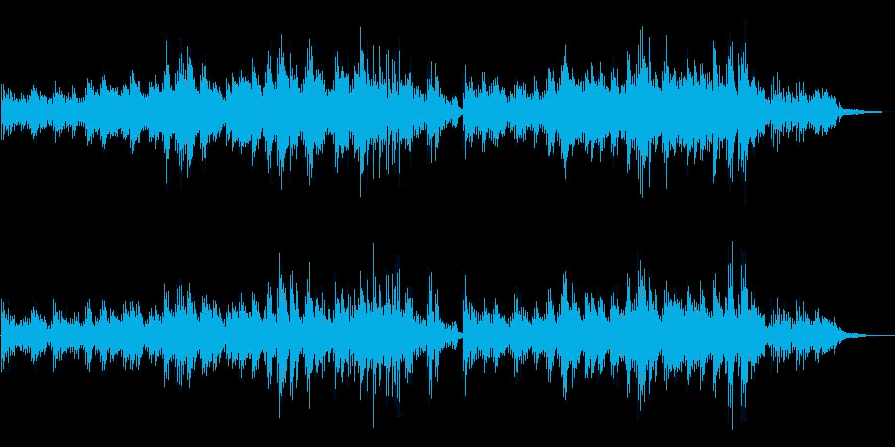 少し切ないピアノソロ曲の再生済みの波形