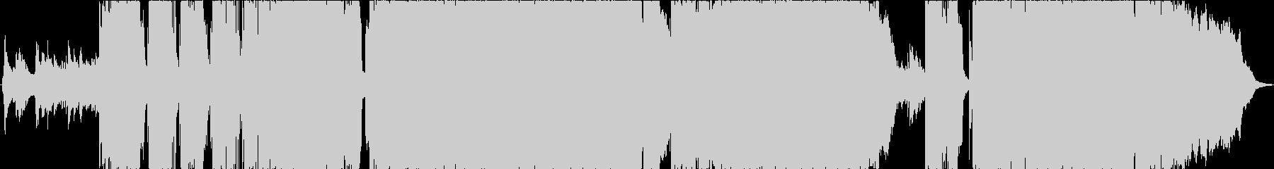 ヘヴィでエモい壮大なラウドロックの未再生の波形