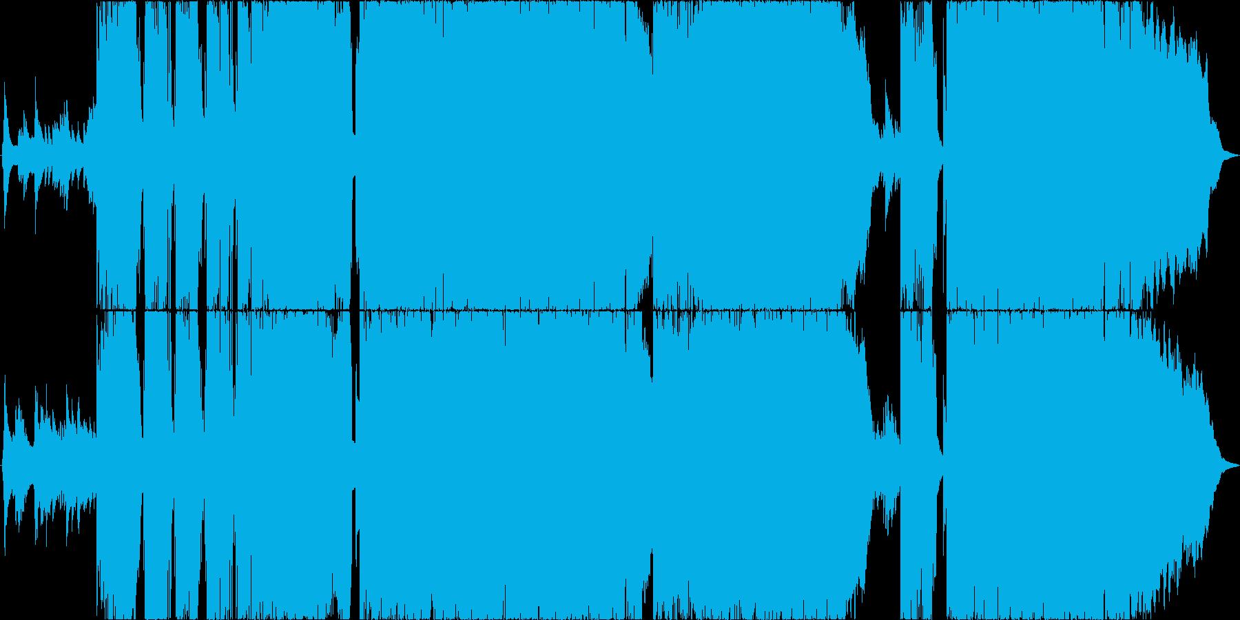 ヘヴィでエモい壮大なラウドロックの再生済みの波形