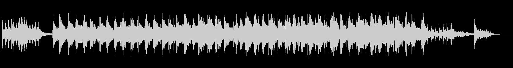 安心感のあるピアノバラードの未再生の波形