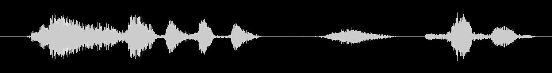 鳴き声 女性の叫び02の未再生の波形