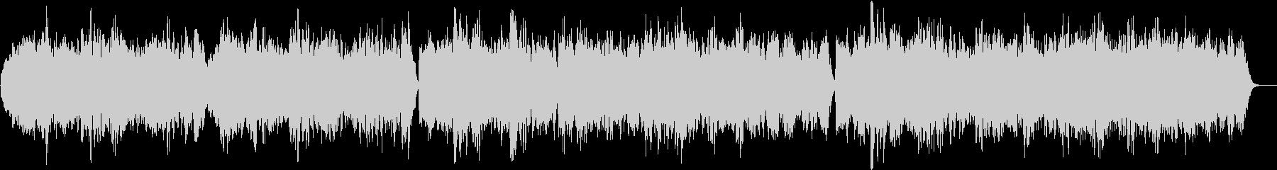 G線上のアリア〜弦楽合奏バージョン〜の未再生の波形