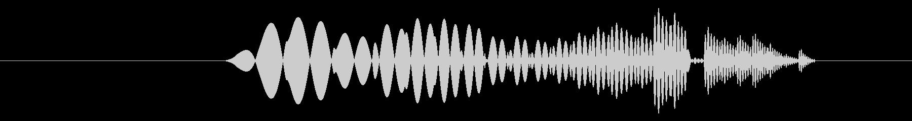 モヤッ(ゆるかわ系のネガティブ動作)の未再生の波形