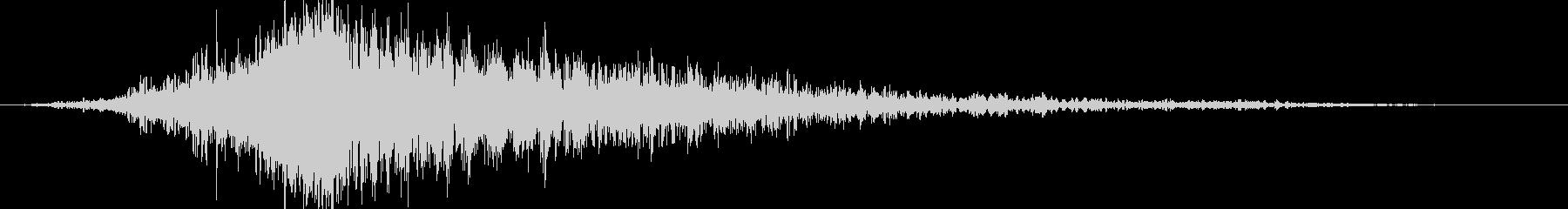 迫力あるハイブリット音:オープニングロゴの未再生の波形