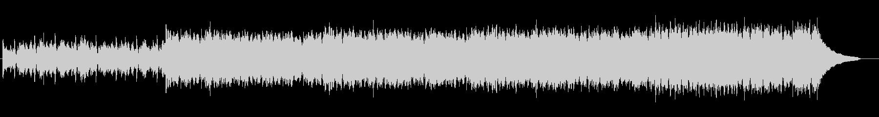企業VP映像、128オーケストラ、感動bの未再生の波形