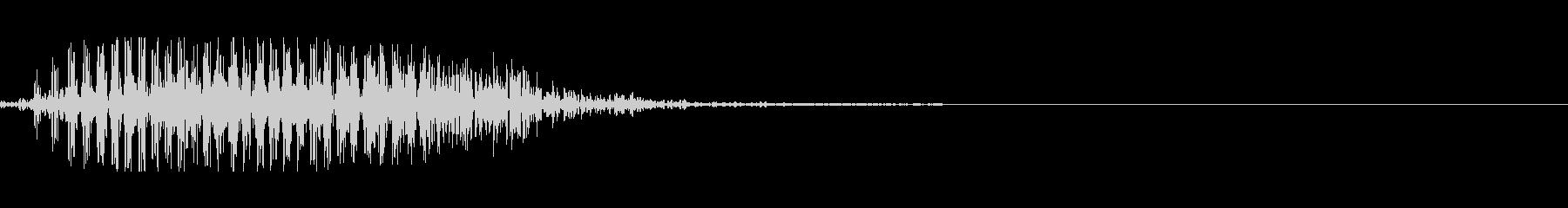ゾンビの発声に 4の未再生の波形