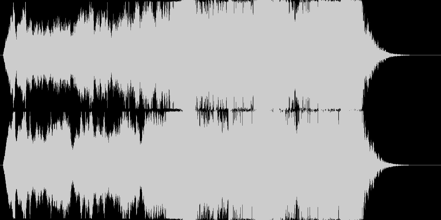 開放的なストリングスジングルの未再生の波形