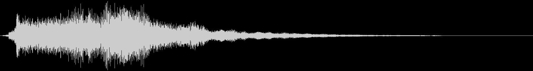 シュイーン(起動音・企業サウンドロゴ)の未再生の波形