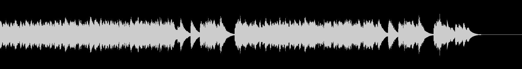 グリーグ アリエッタ オルゴールの未再生の波形