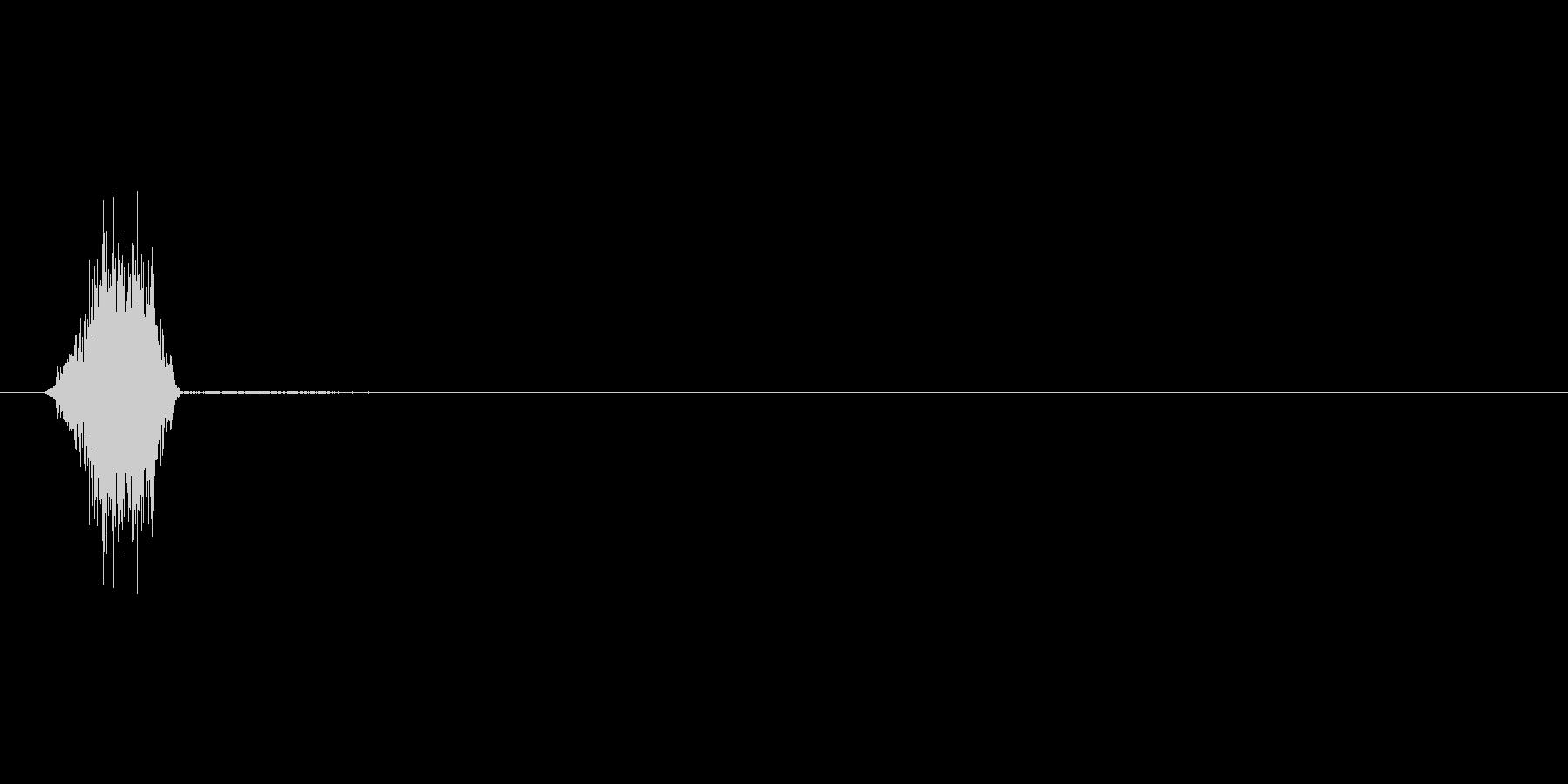 シュッ(攻撃ミス、外す、ピッチ高め)の未再生の波形