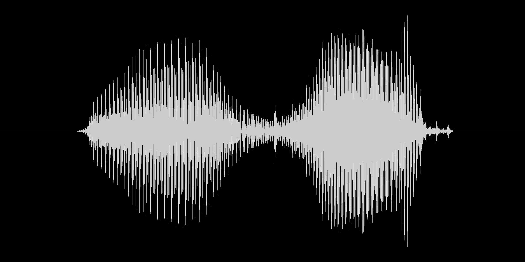 みぎ(右)の未再生の波形