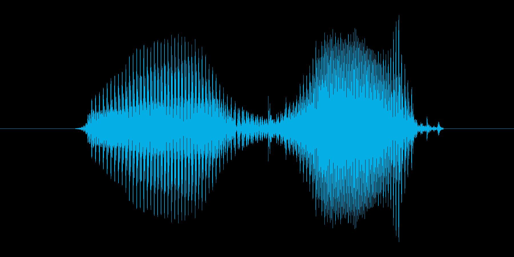 みぎ(右)の再生済みの波形
