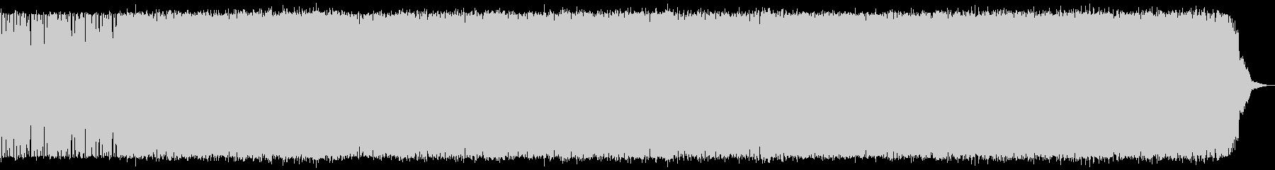 アップテンポの中二病ロックラブソングの未再生の波形