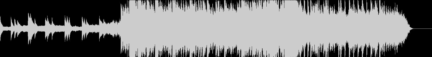ピアノと弦楽器のオーケストレーショ...の未再生の波形