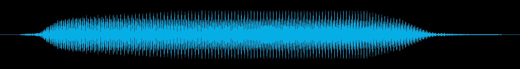 えー...。の再生済みの波形