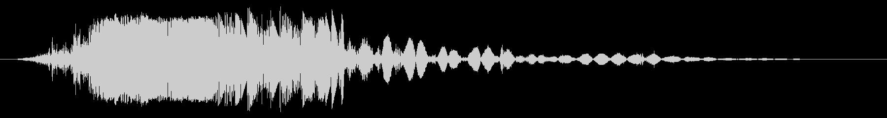 ヘビーアイスクラッシュの影響の未再生の波形