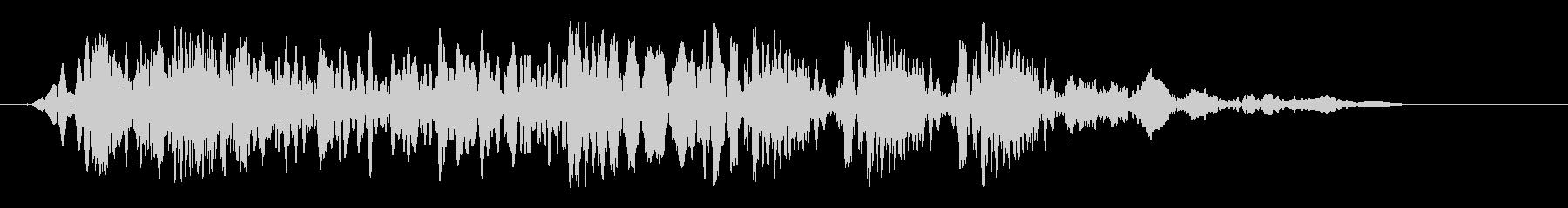 クイックフラタリングザップの未再生の波形